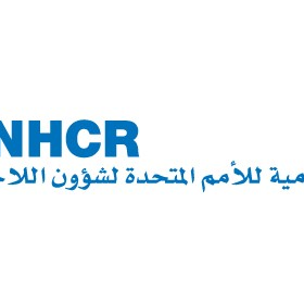 UNHCR is temporarily suspending activities in the Reception Centres